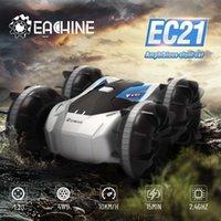 각 EC21 수륙 양용 도르래는 성인 및 어린이 선물 2-in-1 원격 제어 보트 모드 1 / 20,4WD, 2.4g 모두에 적합합니다.