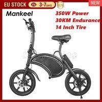Euro Stock Elektrische Fahrrad 7.8ah Batterie 14 Zoll Falten Elektrische Fahrrad 30km langer Bereich Doppelscheibenbremse High Speed Ebike Mk016