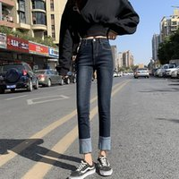 Women's Jeans Autumn Korean Version Of Traf Pants Color Matching Slim High Waist Slimming Casual Straight