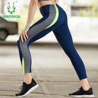 Vansydical женщины леггинсы колготки женские тонкие фитнес бегущие брюки тонкие высокие талии Йога бедра спортивные брюки наряды