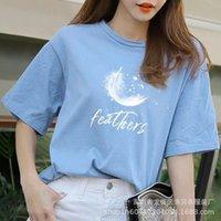 Korean 2021 sleeve summer new T-shirt short loose trend women's wear base coat