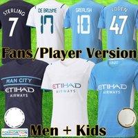 54321 2020 2021 20 21 fans camisa de futebol cidade Player Version jersey masculino crianças kits conjunto equipamentos