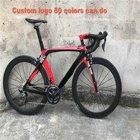 Пользовательские RB1K Одна из углеродистой дороги Полный велосипед с 105 R7000 GUIDSSOOT Углый Углеродный велосипед