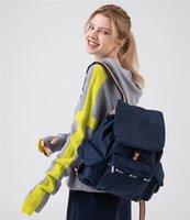 배낭 패션 일치 여행 가방 단색 학교 남성과 여성 학생 7357