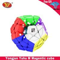 Yongjun yuhu v2m magentic wumofang magia cubo magentic mega cubo 3x3 magic velocidade cubo 3x3x3 yj puzzle mago miúdos brinquedos