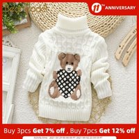 Bear Leader Girls Fashion Knitted Sweaters 2021 New Winter Children Cartoon Pattern Sweater Kid Warm Clothing Lovely Outfit 1 8Y C0401