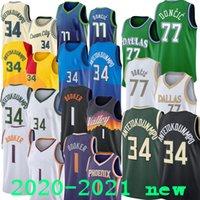 2021 New Luka Giannis 34 Devin Antetokounmpo 77 Doncic 1 Booker City Баскетбол Джерси