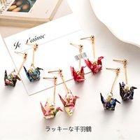 Yutong Handmade Multicolor Regami Crane Crane Серьги Серьги Смола Бумага Красочные Блэттер Блэттер Этнические Изысканные Украшения