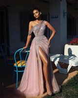 Elegant 2022 Off Shoulder Long Prom Dresses Full Beaded For Arabic Women Sexy Front Split Formal Evening Pageant Gowns Robe De Soiree