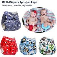 Couche en tissu 4pcs / Ensemble de couches de couches réutilisables insère des pantalons d'entraînement de pot de pot né en tissu Pul Nappy bébé