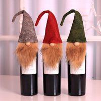 크리스마스 루돌프 인형 와인 병 커버 세트 사랑스러운 레드 와인 케이스 크리스마스 테이블 장식 FWB8653