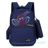 여자 배낭 어린이의 한국어 버전의 학생의 schoolbag 반사 및 가벼운 소년 어깨 가방 학교 가방