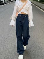 Women's Jeans High Waist Female Summer Thin Straight Loose Floor Wide Leg Pants Spring And Autumn 2021 Style