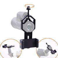 Cell Phone Mounts & Holders 1x Telescope Adapter Holder Universal Adjustable Mount Microscope Spotting Scope Clip Bracket