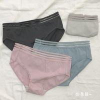 2021 Spring and Summer Korean Chic New Fashion Simple Underwear Women's Preppy Style Mid-Waist Thin Briefs Four-Pack