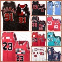 Hombres Scottie 33 Pippen Youth Dennis 91 Rodman Kids ChicagoBull 2020 20201 New Basketball Jersey Negro Amarillo