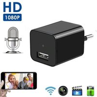 Camcorders HD Security WIFI USB Charger Wireless Portable Camera Power Adapter Video Recorder Dynamic Monitor