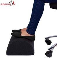 Подушка / декоративная подушка Peiduo Office Office Off Offact под столом эргономичный ортопедический стул пены для домашней работы игровые сбрасывают колено задние ноги PAI