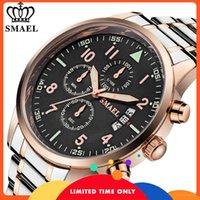 FreeSmael Male Wristwatch، الفاخرة الفولاذ المقاوم للصدأ ووتش واقية، كوارتز الرياضة الحديثة عارضة للرجال