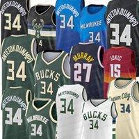 2021 # Milwaukees # Giannis # 34AntetokounMpo Jersey Ray Allen Grant 33 Hill Männer Jugend Kind 20 21 # MilwauKesiness #: Gianniss #: Basketball Trikots