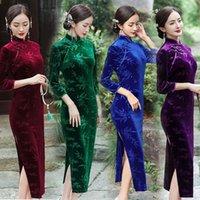 Ethnic Clothing Shanghai Story 3 4 Sleeve Velvet Qipao Bamboo Embriodery Chinese Dress Long Cheongsam For Women Autumn Winter 4 Color