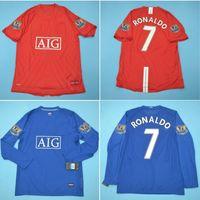 탑 07 08 Ronaldo Retro Jersey 클래식 빈티지 Scholes Vidic Nani 축구 유니폼 2008 2008 Rooney 축구 셔츠 Giggs Maillot 드 발