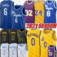 Рассел 0 Westbrook Lebron LBJ James Basketball Джерси Кинг-Черный Энтони Мамба Дэвис Джьи 2021 Городская форма Миннеаполис Винтаж Джерси