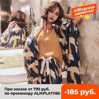 Song of July - women's soft pajamas set, printed bed sheet with shorts, autumn and summer casual pajamas, 4 pieces J0524