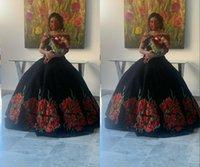 Glitter 3D Blumenblumen Black Quinceanera Kleider 2021 Mexikanische Charro von der Schulter Pailletten Stoff Ballkleid Spitze Sweet 15 PROM ENVEENING Kleid