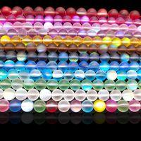 """8 mm Polaco apagado con helada multicolor multicolor con perlas de cristal suelto Cuarzo de cristal redondo piedra DIY Beads Strand 15 """"173 W2"""