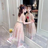 Clothing Sets Girls 2021 Summer Fashion Party Dress Flower Print Short Sleeve T-shirt + Mesh Tutu Skirts 2 Piece Suits J14