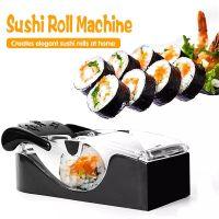 Strumento da cucina fai da te Sushi Maker Roller Magic Roll Gadget
