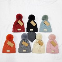 Girl Women Hat Elegant Cross Texture Warm Cute Fur Ball Solid Color Autumn and Winter Knitting Fashion