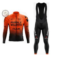 레이싱 세트 2021 겨울 Huub ribble Weldtite 저지 20D 사이클링 착용 Ropa Ciclismo Mens 열 Fleece Pro Bicycling Maillot Culotte