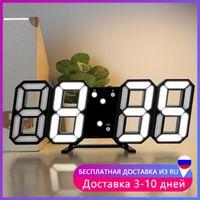 Wall Clocks Clock Modern Design Home Decor 3D LED Digital Smart Alarm Calendar Temperature Snooze Electronic Table Watch Desktop