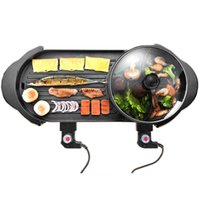 Home 2 in 1 Electric Grill Pan Hot Pot Smokeless Barbecue Pan Non-Stick BBQ Griddle Indoor Roast Meat Plate Multi Cooker