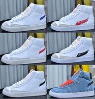 2021 Blazer MD Vintage Suite Skate Board Moda Sport Sport Oreo 1977 Zapatos Man Womans Chaussures Classic Sneaker 36-45