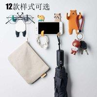 Japane Creative Cute Cartoon Animal Tail Hook Wall Key Coat och Hat Starka Adhive Nano Tracels