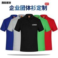 T / C Yaka Polo Kısa Kollu Reklam Tişört Kurumsal Cep Telefonu Dükkanı Etkinlik Giysileri Nakış