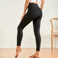 Yoga Outfits High waist Leggings Outdoor running sports fitness pants Solid color cell phone pocket leggings 222222