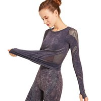 النساء اليوغا سلس الأعلى طويلة الأكمام قميص بسط تجريب قمم الرياضة ارتداء المرأة رياضة جوفاء طباعة اللياقة البدنية الملابس موهير وتتسابق