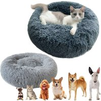 Peluş Donut Pet Yatak Köpek Hatmi için Kedi Yastık Yatak Yavru Kanepe Yuvarlak Sıcak Cuddler Uyku Tulumu Yuvalama Mağarası Kennel Yumuşak Kediler ve Küçük Köpekler için Yumuşak Kaymaz Alt