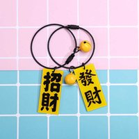 keychain Creative words color Keyring acrylic golden Title Korean two dimensional