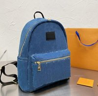 데님 배낭 핸드백 숄더백 패션 고품질 캔버스 대용량 브랜드 여행 가방
