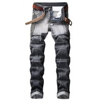 Jeans mens street style fashion motorcycle mens personality wrinkle slim elastic fashionable jeans jacket for men