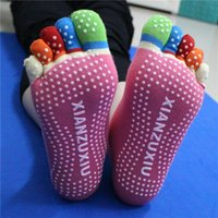2021 Gimnasio Deportes Yoga Algodón Split Sedd Toe Calcetines antideslizantes El sudor absorbente viene con puntos de masaje al por mayor al por mayor al aire libre ACCS