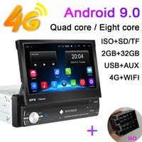1 DIN Android 9.0 retractable folding car radio GPS WiFi player 7-inch universal 1din car radio BT MP5 multimedia player 8-core