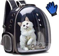 حقيبة كاتلة كاتلة تنفس شفاف جرو الكلب فقاعة حقيبة نقل الحيوانات الأليفة تحمل مع ناقلات قفاز الفرشاة المجانية، صناديق المنازل