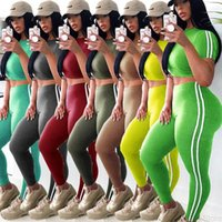Fashion Leisure Sports Fitness Suit Elastic Tight Stripe Short Sleeve High Waist Small Leg Pants Two Piece Set Women's