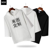 2019 new Korean version men's loose 7-point sleeve Terry Pullover Hooded shift dress print